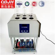 智能水质检测消解设备标准cod消解仪品牌
