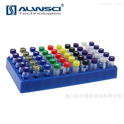 C0000094进样瓶架聚丙烯有机玻璃50孔用于2ML4ML