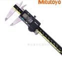 500-197-30三丰Mitutoyo数显游标卡尺