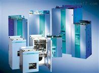西门子S7-200晶体管模块CPU224XPCN