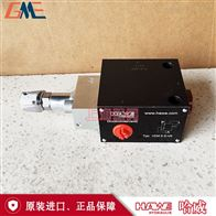 VDM 5 GHR-250HAWE哈威VDM 5 GHR-250先导式调压阀