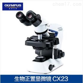 奧林巴斯CX23型顯微鏡價格