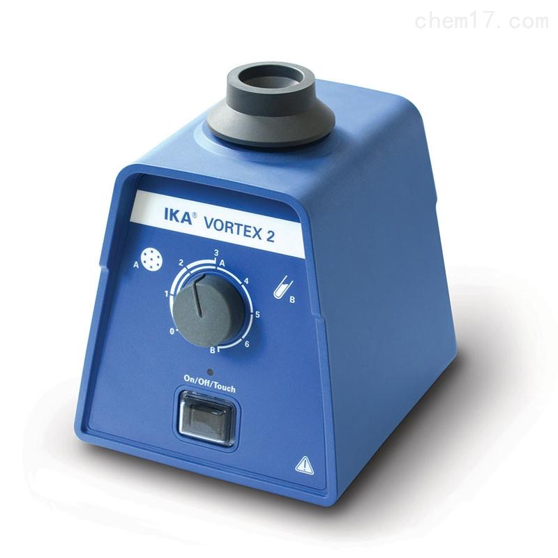 德国IKA VORTEX 2漩涡混匀器25001612