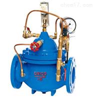 700X700X水泵控制阀