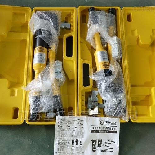 五级承装设备-手动整体式液压压接钳