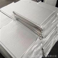 济南STP真空绝热保温板、超薄STP真空复合板