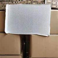 汉口stp真空隔热保温板、外墙STP真空防火板