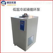 上海专业定制超低温冷却液循环泵厂家