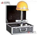 AQM-CZ型安全帽垂直间距配带高度测量仪