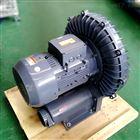RB-022S高压环形鼓风机