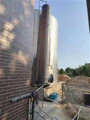 小型葡萄酒厂污水处理优质生产厂家
