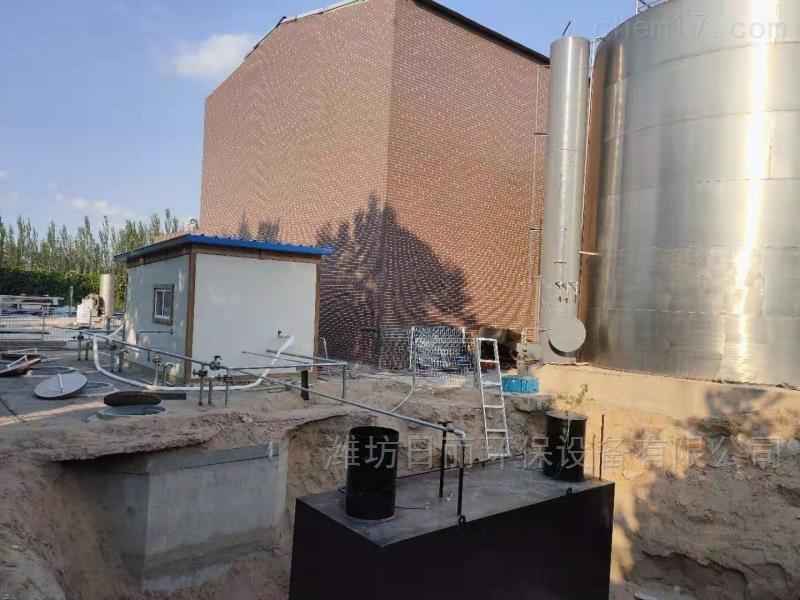 广西小型酒厂污水处理优质生产厂家