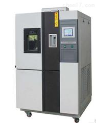 SH606防锈湿热试验箱SH/T 0692- 2000