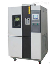 SH606防銹濕熱試驗箱SH/T 0692- 2000