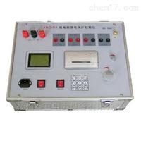 全功能款三相微機繼電保護測試儀