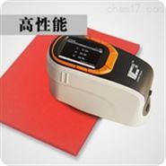 杭州油漆涂料塑料包装印刷食品纺织品色差仪