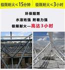 室内外薄型钢结构防火涂料生产厂家价格