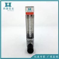 DK800-4F玻璃管轉子流量計廠家
