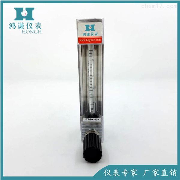 玻璃管轉子流量計