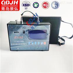 CCHG1000工业防爆粉尘检测仪粉尘测定仪厂家