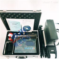 CCHG1000工业粉尘检测仪管道粉尘浓度测定仪