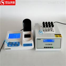 JH-TD300多参数水质分析检测仪三合一水质测定仪