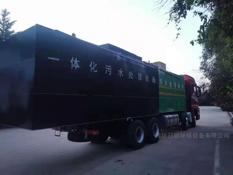 陕西酒厂污水处理设备优质生产厂家
