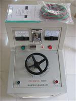 电力五级承试设备工频耐压试验装置