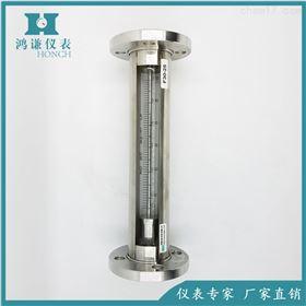 耐高压玻璃转子流量计