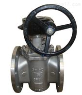 PLVG-10PPLVG-10P不锈钢偏心旋塞阀