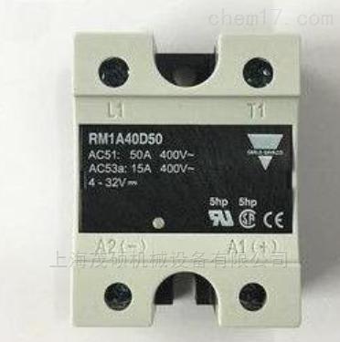 RM1A23D75瑞士Carlo Gavazzi RM1A23D75继电器现货