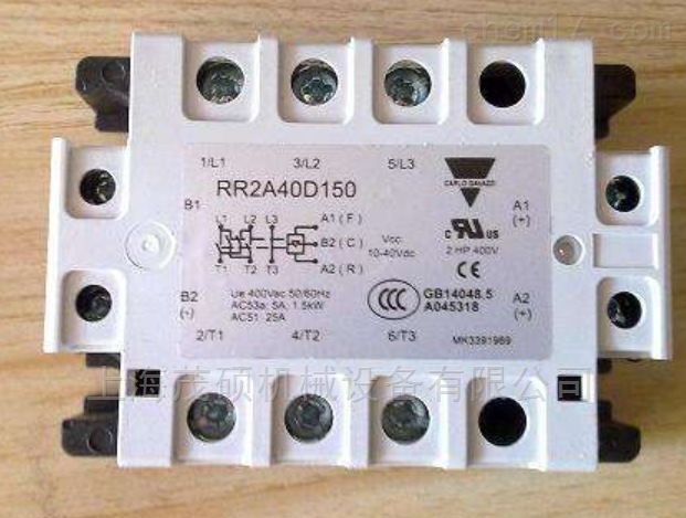 DPB01CM48瑞士Carlo GavazziDPB01CM48继电器现货
