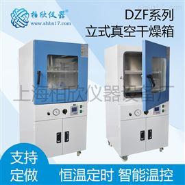 BHP-6033BHP-6033、真空干燥箱