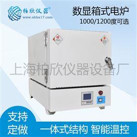 BX-2.5-10BX-2.5-10一體式箱式電爐