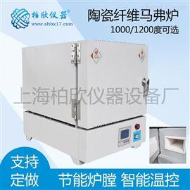 SX2-2.5-10A陶瓷纖維馬弗爐