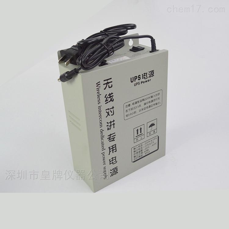 电梯无线对讲机专用电源