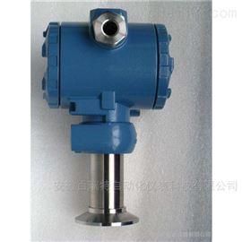 3051衛生型壓力變送器