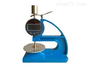 橡胶/防水卷材厚度测量仪(数显型)