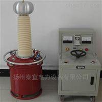充氣式高壓試驗變壓器出廠|價格