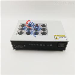 JH-YR恒温加热器消解仪自来水水质消解加热装置