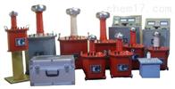CYD--10/50高压试验变压器