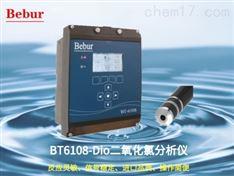 二氧化氯测试仪