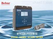 工业水处理PH分析仪