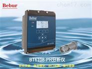 工業水處理PH分析儀