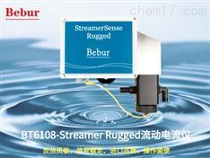 水质流动电流仪