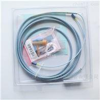 透平发电机延伸电缆330854-040-25-CN