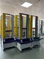 厂家直销电脑控制系统万能拉力试验机