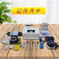 FT-PCR-1非洲猪瘟检测仪多少钱