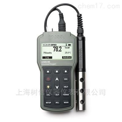 HI98198便携式(荧光法)溶氧DO-饱和溶氧测定仪
