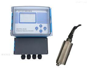 YCZ-310在线浊度分析仪